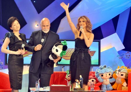 Celine Dion voices support for Beijing Olympics