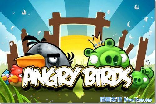 新游戏 愤怒的小鸟飞来