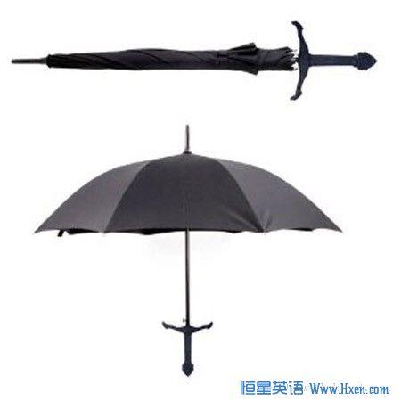 英语意义初中也玩物理|英语阅读|创意阅读理解雨天雨伞个性符号图片