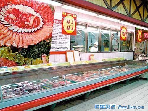 热门单词:瘦肉精牛肉用英文怎么说?