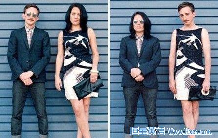 情侣拍照新创意:亲爱的咱俩换换衣服穿吧!
