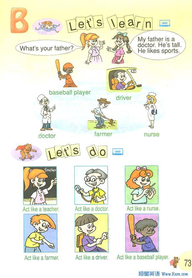 PEP小学英语四年级上册课本Unit 6 Meet My Family