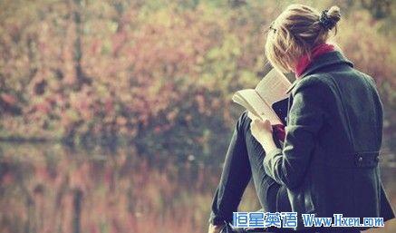 谈一场恋爱 如同读一本新书