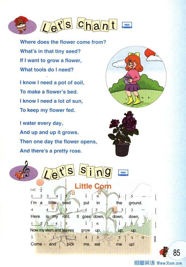 PEP小学英语六年级上册课本Recycle 2