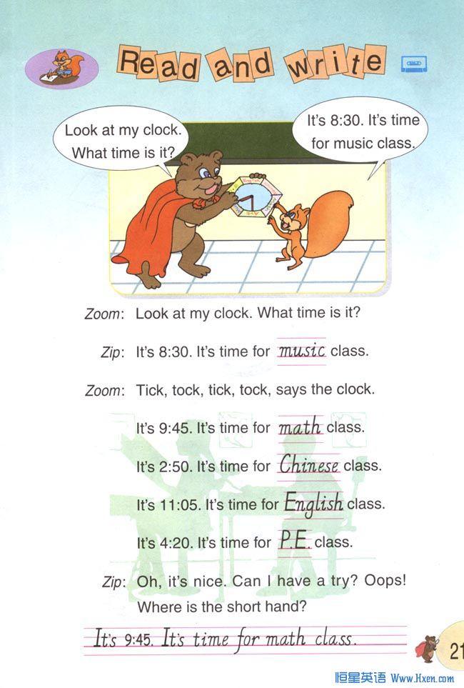 PEP小学英语四年级下册课本Unit 2 What Time Is It