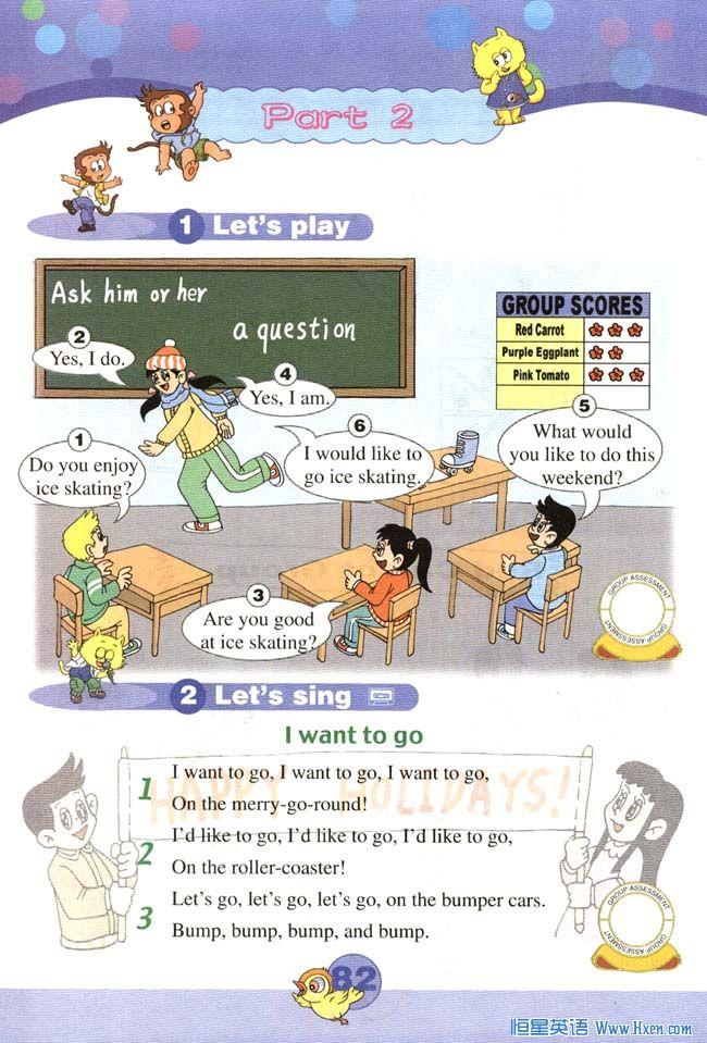 新版小学英语四年级下册课本Fun Time 2