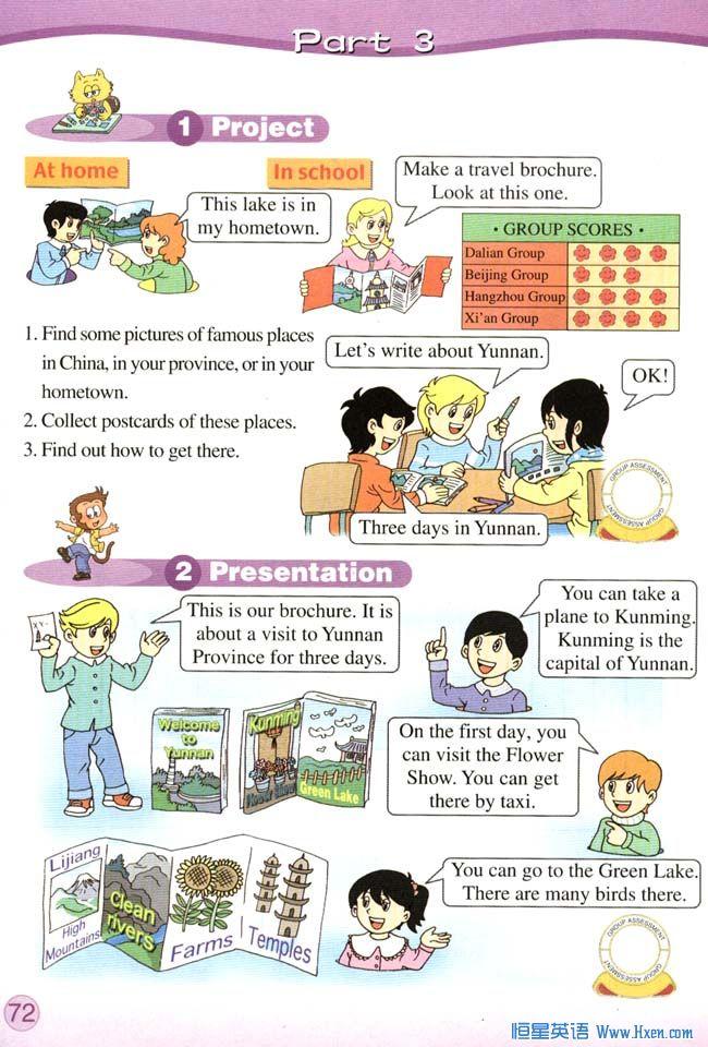 新版小学英语六年级上册课本Fun Time 2