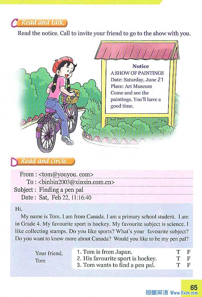 新起点小学英语四年级下册课本Unit 15 Communication