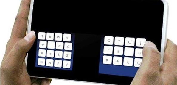 研究人员研发新式拇指键盘 手机打字更高效