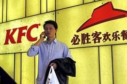 肯德基,麦当劳等百胜餐饮在中国麻烦不断