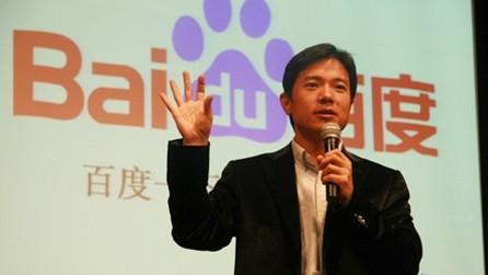 李彦宏成中国首富 身价122亿美元