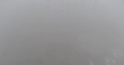 春节全国多地大雾天气 航班延误出行受阻