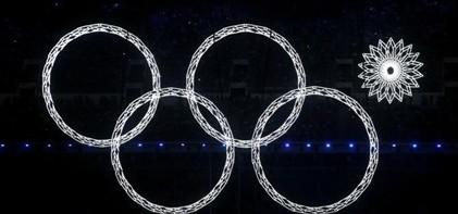 索契冬奥会开幕式现失误 奥运五环变四环