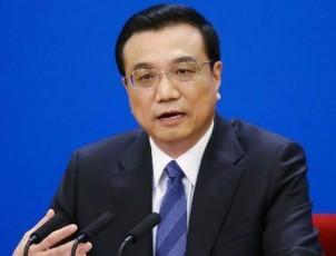 李克强总理答记者问精彩语录
