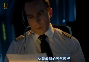 法航447空难纪实:消失的法航447