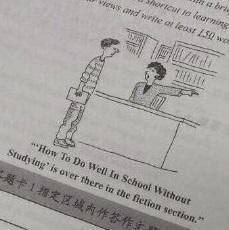 2014年12月英语六级作文范文:学习无捷径