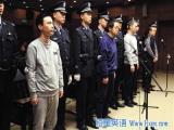 News Plus慢速英语:军委机关由四总部改为15个职能部门 快播涉黄案开庭