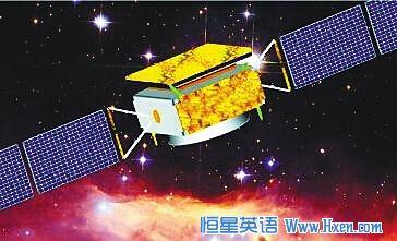 News Plus慢速英语:悟空卫星上太空寻找暗物质 长征五号和长征七号火箭今年将首飞