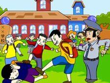 制止校园暴力 Stop the School Violence