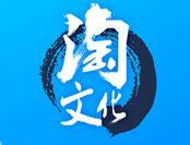 """最炫潮流英语口语1000句 Unit43:""""淘""""文化(mp3+lrc)"""