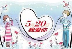 潮流英语口语1000句 Unit37:虚拟的爱情(mp3+lrc)