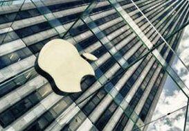 ���Ӣ������:EU orders Apple to repay 13 bln euros to Ireland