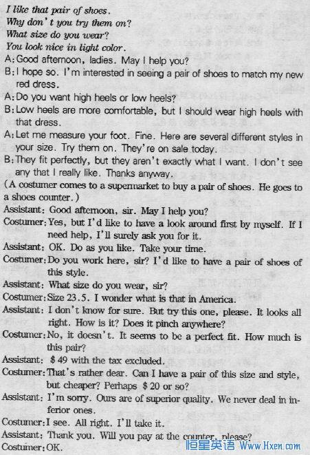 买鞋询问尺码和治疗英语句型和对话-锐意英语