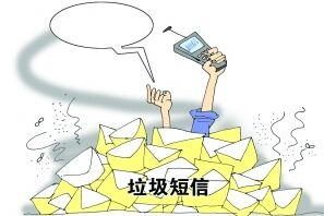 大学英语六级作文范文:垃圾短信