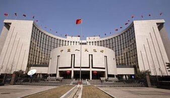 国际英语新闻:China's central bank orders payment platforms to hand in customer provisions