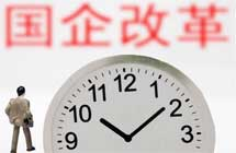 """热门单词:""""央企投资红线""""用英文怎么说?"""