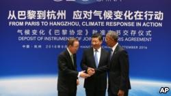 VOA常速英语:Looking Back -- Climate Change Mitigation Milestones