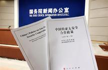 """热门单词:""""中国的亚太安全合作政策""""用英文怎么说?"""