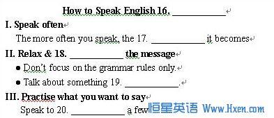2013年湖南省高考英语听力mp3下载