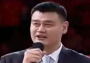 姚明球衣退役演讲中英双语完整版