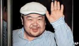 VOA常速英语:What Effect Will Kim Jong Nam's Death Have on China-North Korea Relations?