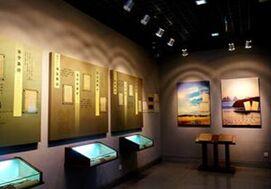 博物馆免费开放 Free Admission to Museums