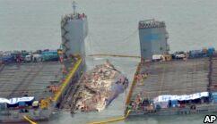 Sunken Passenger Ship Raised in South Korea