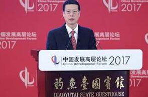 国际英语新闻:Chinese vice premier urges boosting supply-side structural reform
