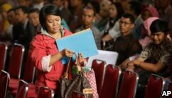 Indonesian Tax Amnesty Program Set to End Friday