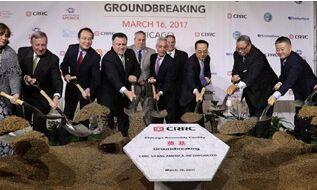 国际英语新闻:Chinese company brings jobs to Chicago