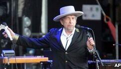Bob Dylan to Finally Receive Nobel Prize