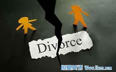 经济学人下载:离婚法案 过错游戏(2)