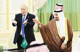 BBC在线收听下载:特朗普出访沙特