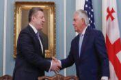 VOA常速英语:U.S. - Georgia Security of Information Agreement