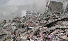 地震袭击 Earthquake Attacked