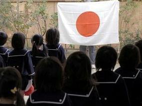 经济学人下载:冢本幼稚园 种族歧视的低龄化(2)