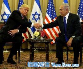 英语访谈节目:特朗普在以色列表达和平愿景