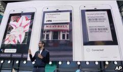 VOA慢速英语:Google Announces New Tech