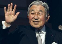 BBC在线收听下载:日本政府批准明仁天皇退位