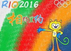 里约奥运会的主题 The Theme of Rio Olympic Games